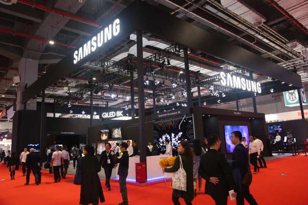 三星全明星产品登陆进博会 折叠屏手机Galaxy Fold国行版首发
