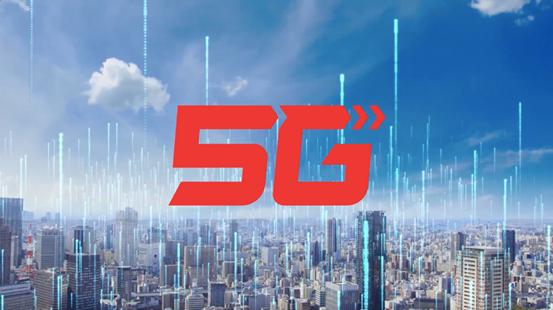 5G产业跃迁大机遇,物流原来还可以这样玩