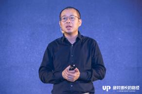 第四届中国家居产业创新峰会 解码产业增长新路径